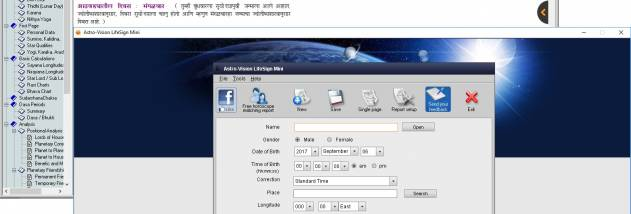 Marathi matchmaking software download gratuito