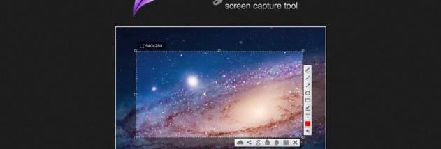 Lightshot - Windows 10 Download