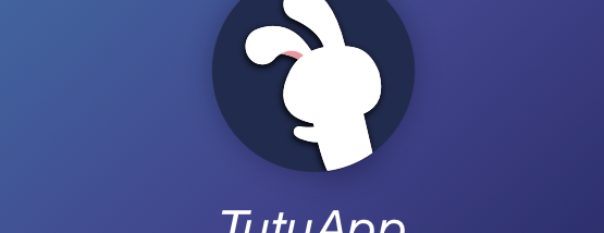TutuApp screenshot